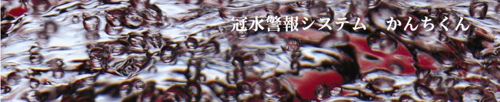 kanchikun_raindrops001